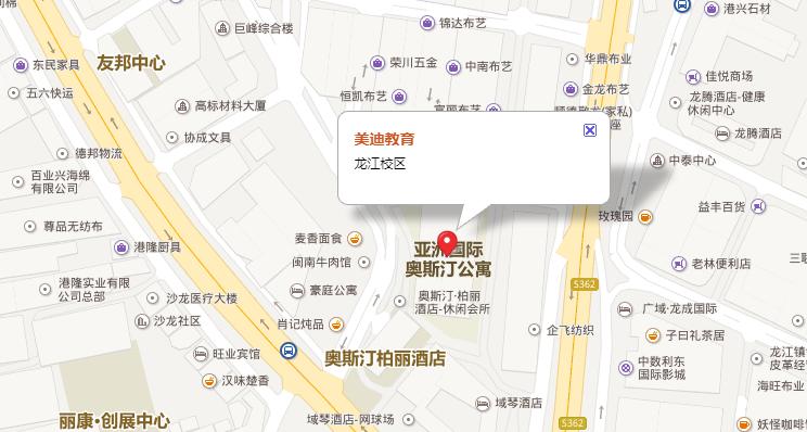 美迪龙江校区 - 美迪电商教育